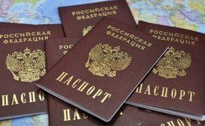 Документы для участия в программе переселения соотечественников в Россию