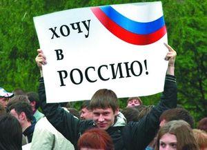 Условия участия в программе переселения соотечественников в Россию